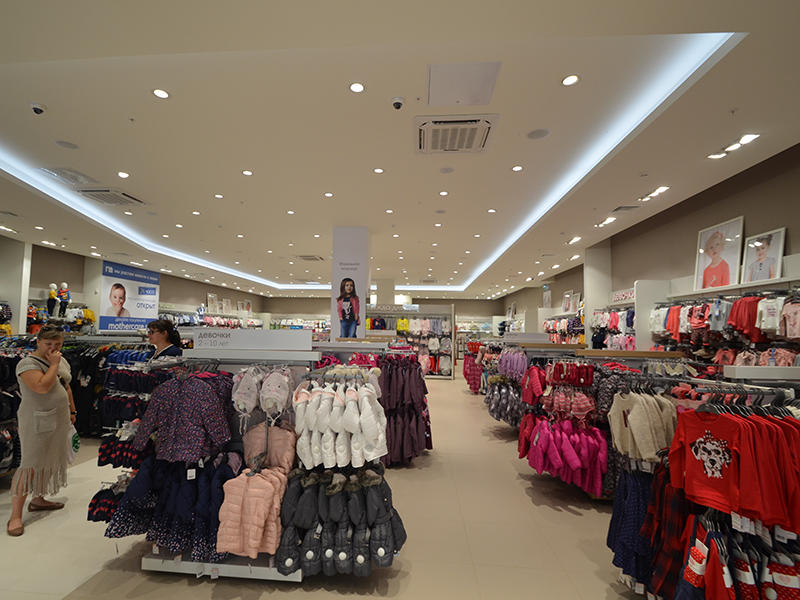 LED Lighting Used In Russia Mathercare
