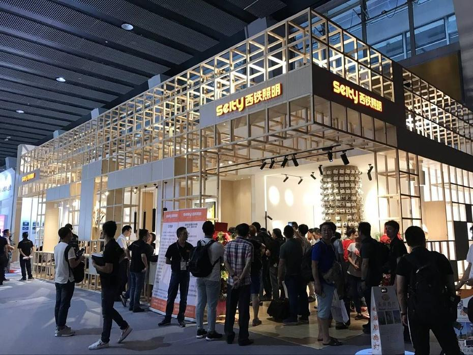 Seity to attend Light + Building Show - Frankfurt, Germany!