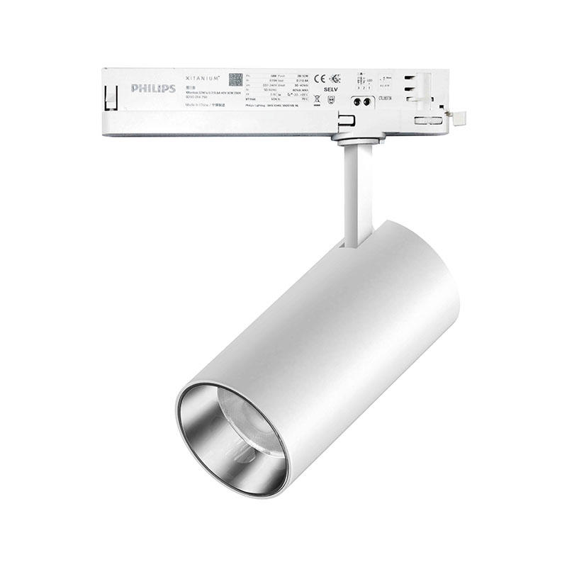 White LED tube track light decorative track lighting 310206-2 MAX 30W